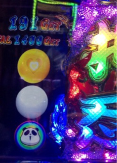 image-20140910104143.png