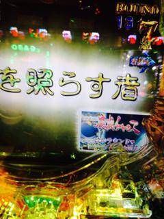 image-20140924175843.png